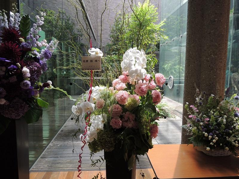 佐渡裕さんにお花です