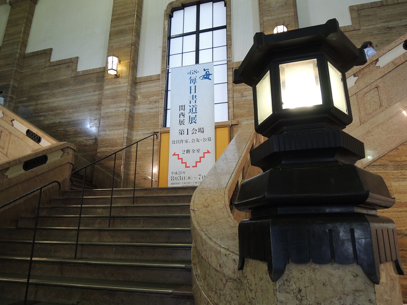 京都市立美術館の2階へ