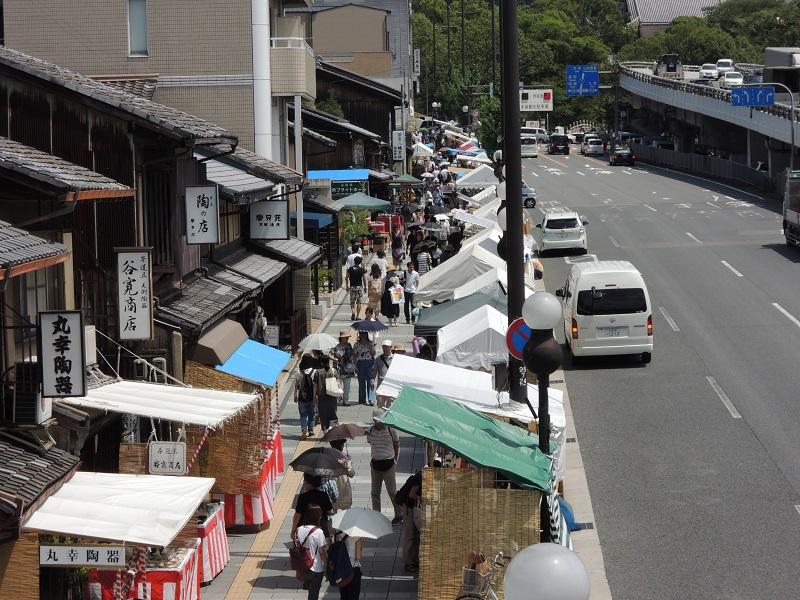 京都五条坂 陶器市 その1