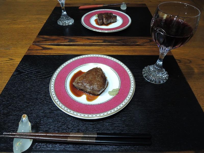 メイン料理 ステーキ
