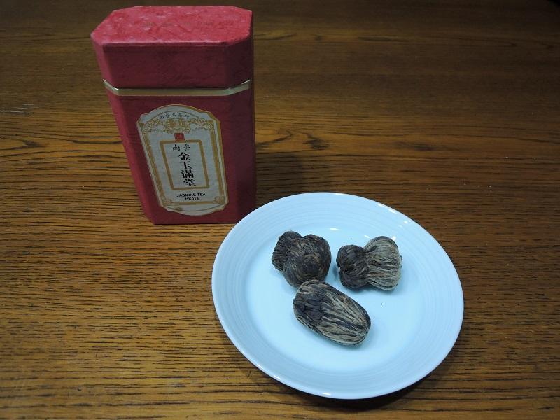 工芸茶 ジャスミン茶