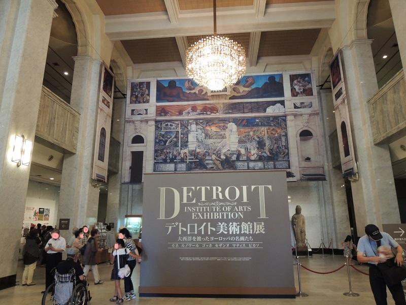 大阪市立美術館の内 ロビー
