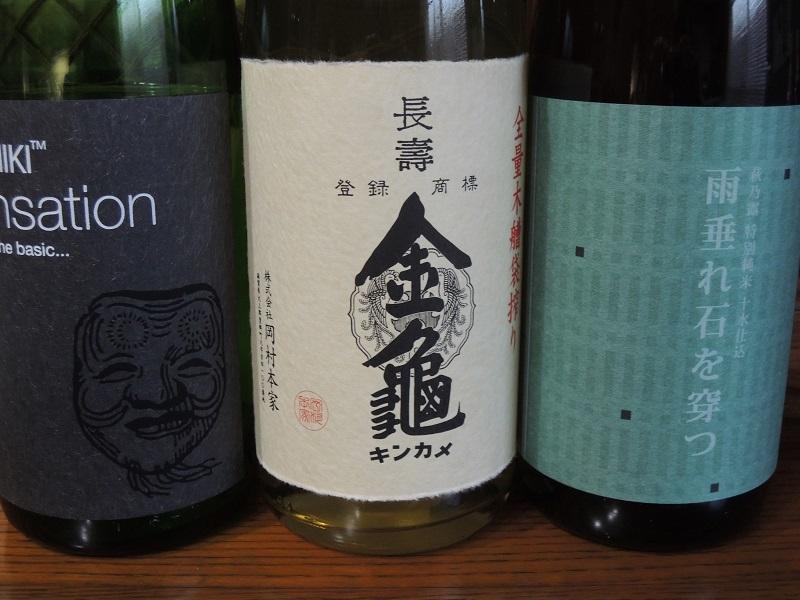 日本酒 滋賀の地酒