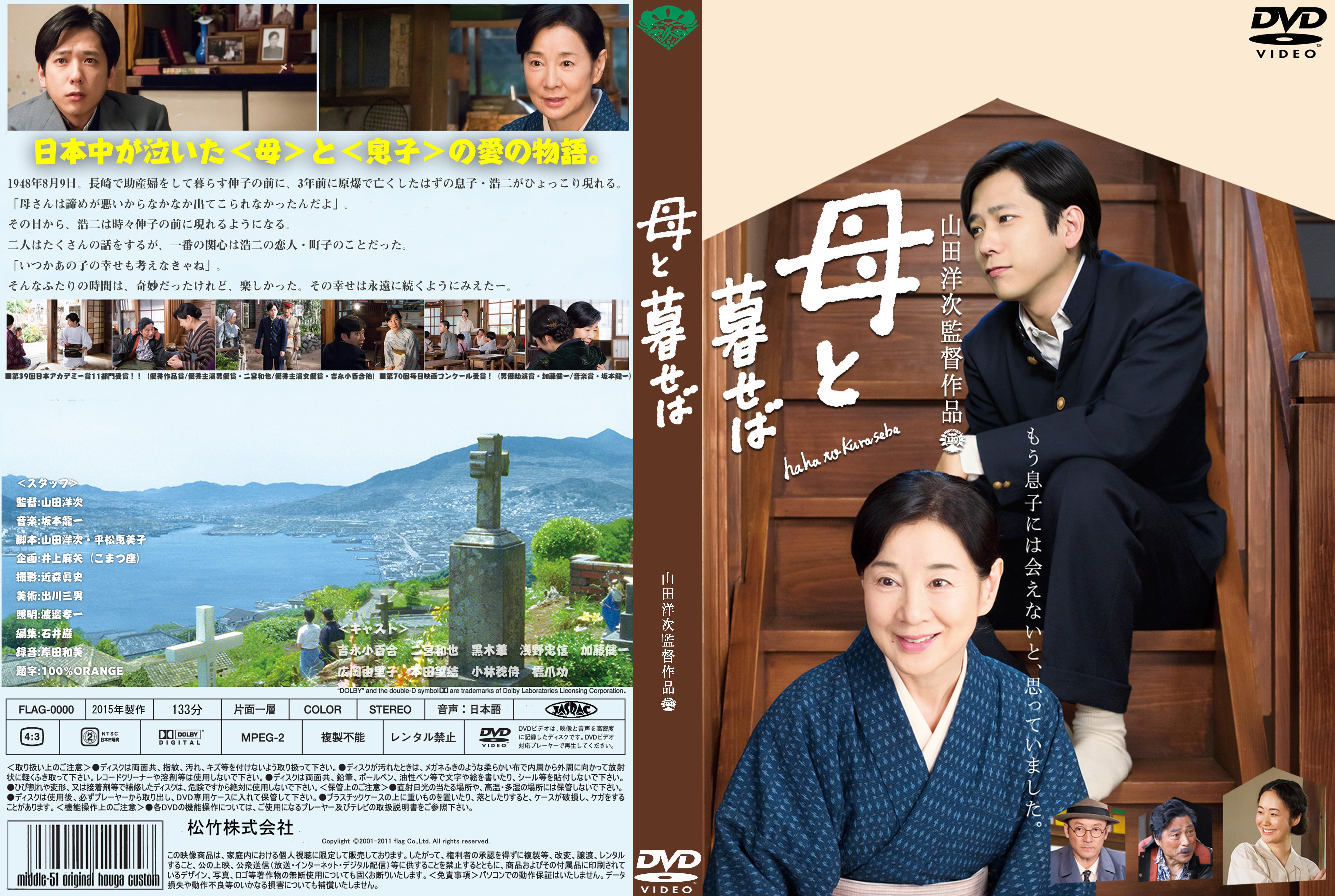 DVD14mm