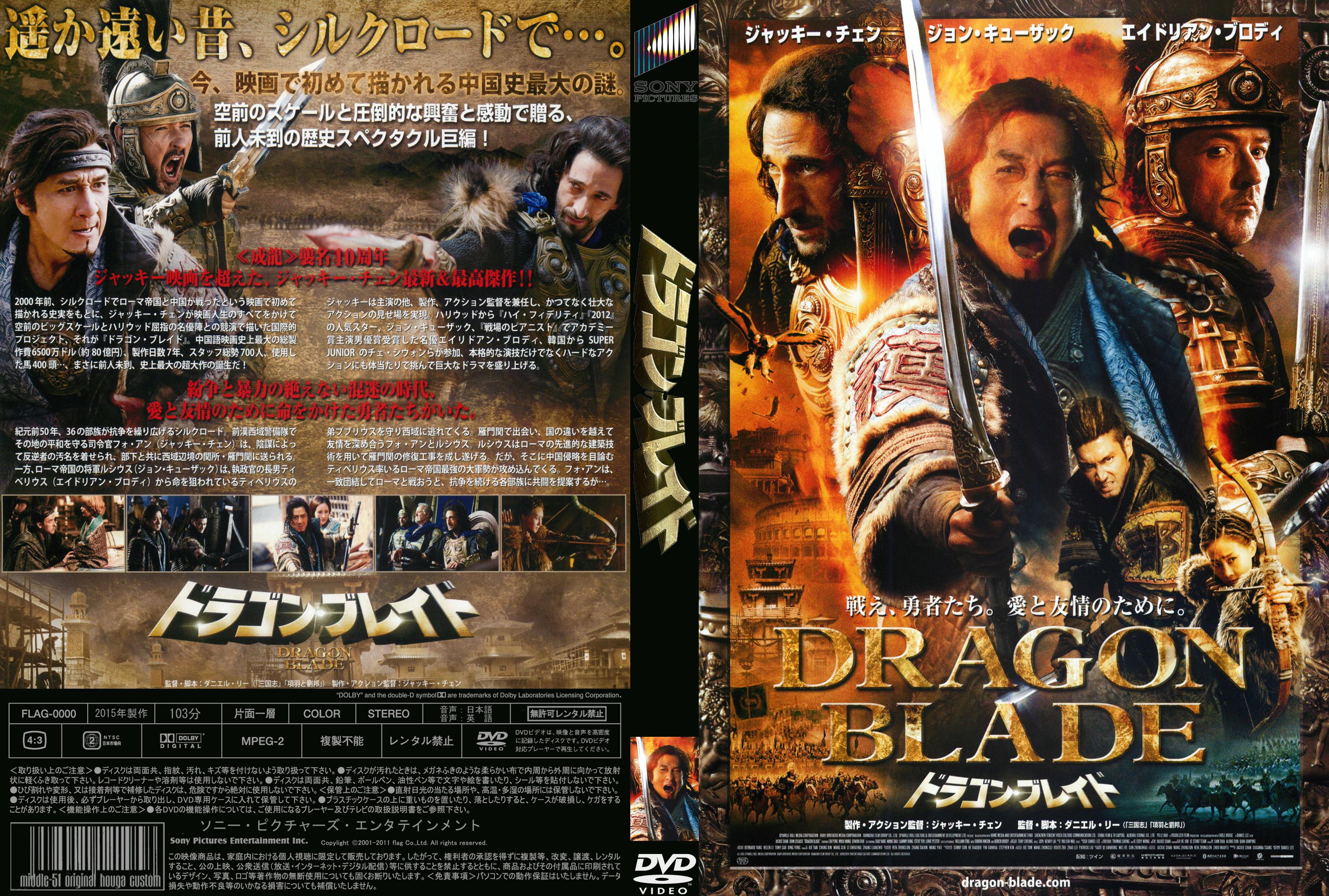 DVDノーマル 14㎜