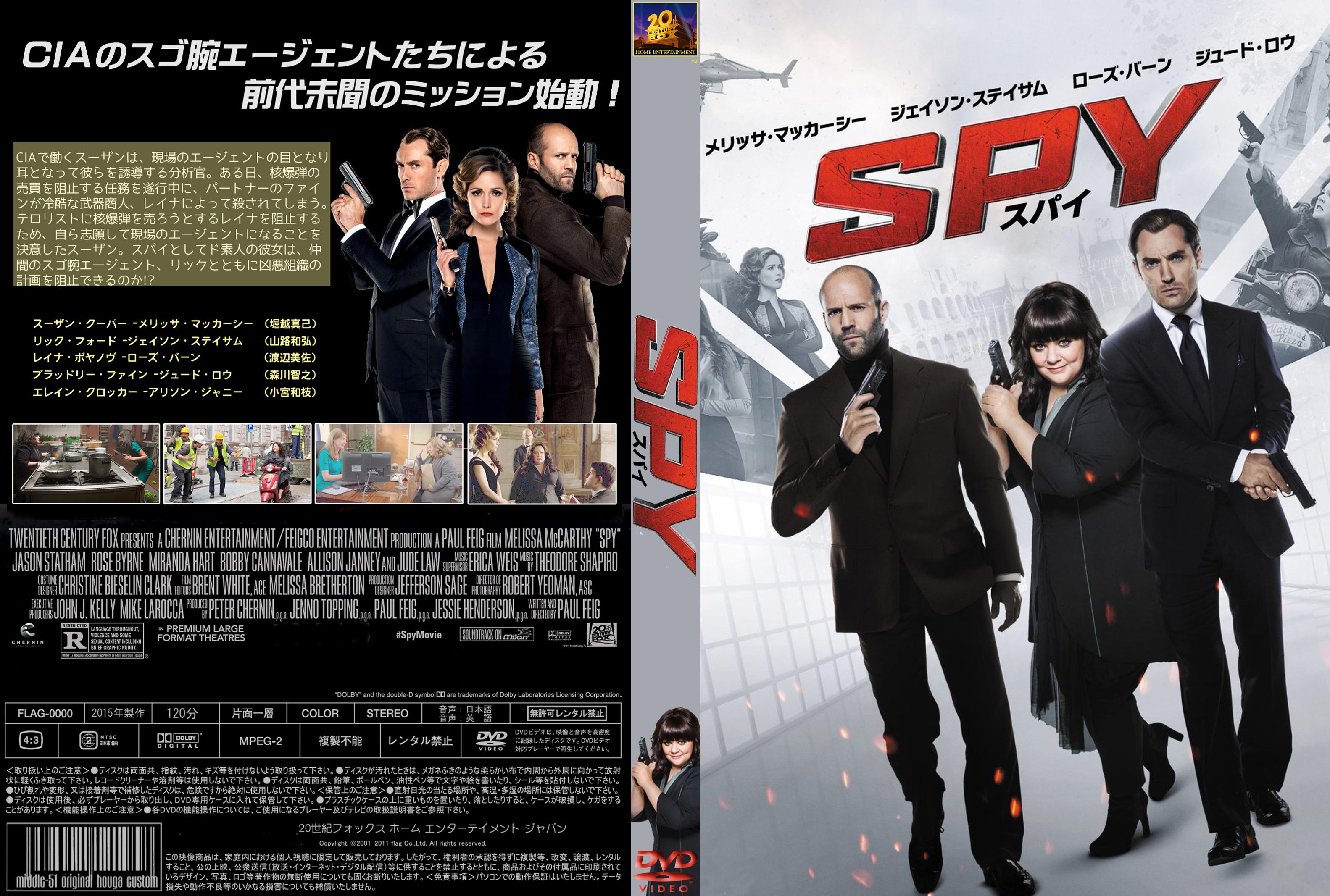 DVDノーマル