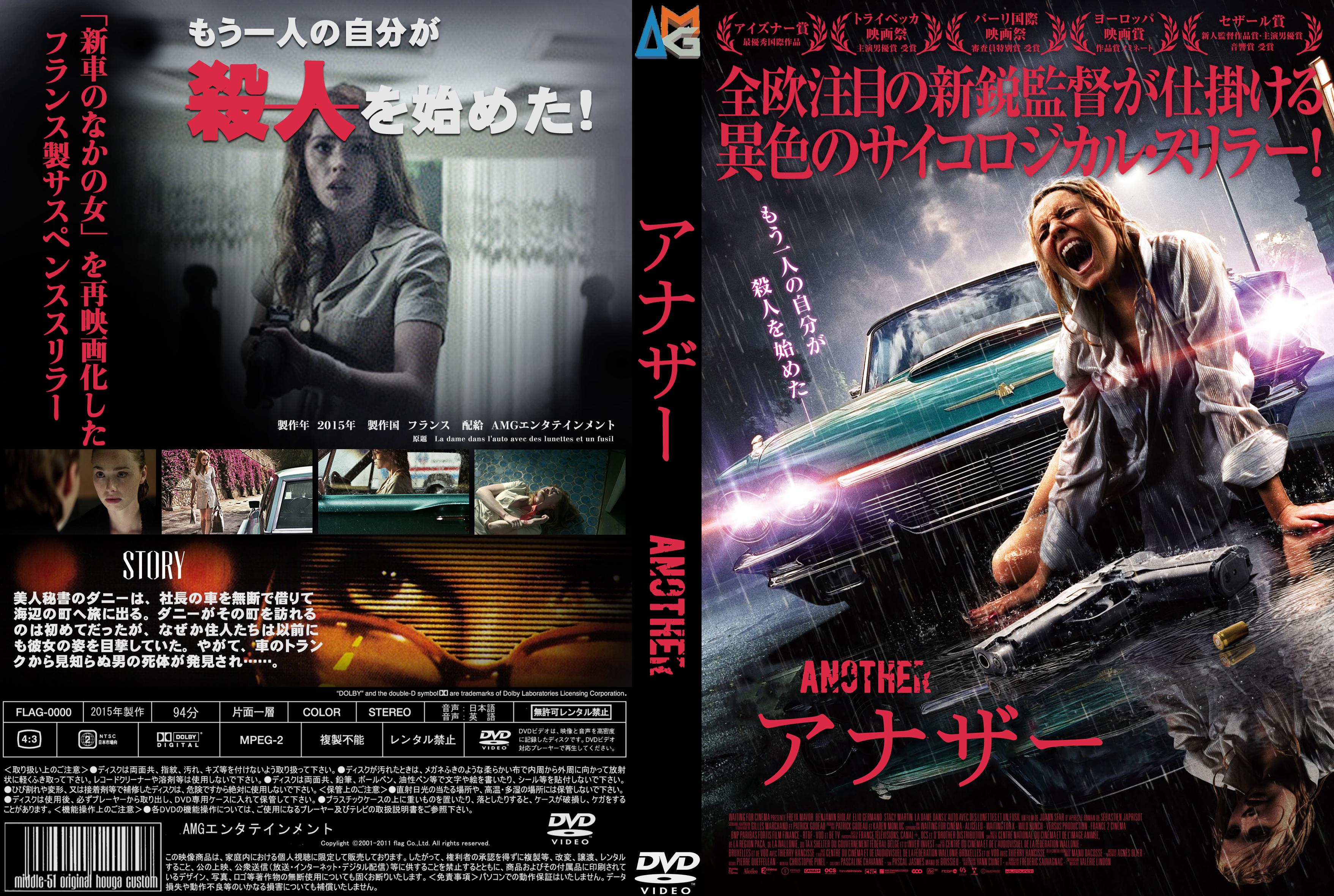 DVD 14mm