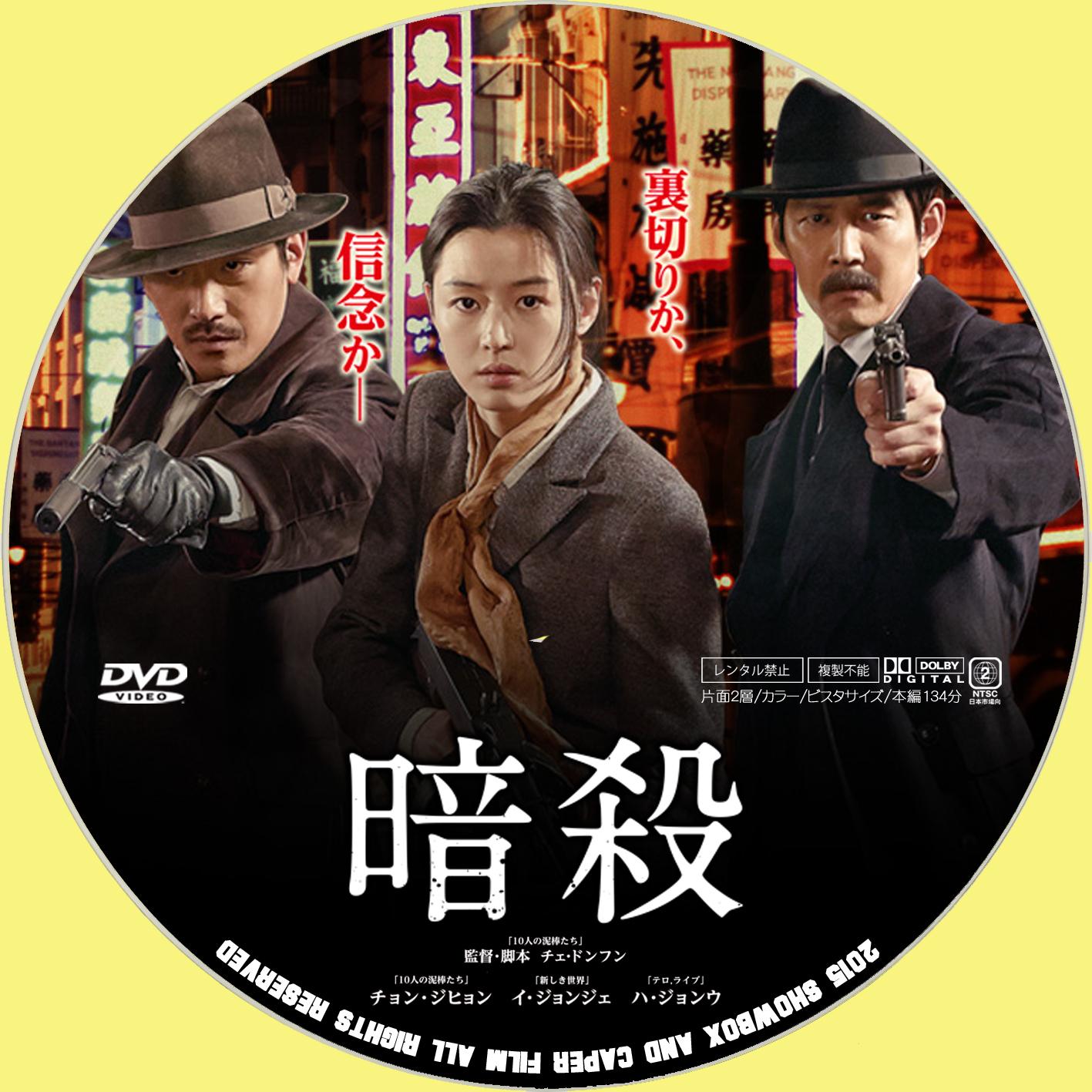 DVDラベル