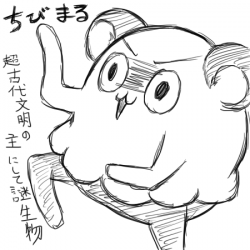 No-010-1:ちびまる
