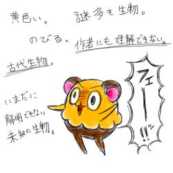 No-010-2:ちびまる