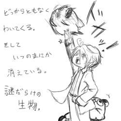 No-010-3:ちびまる