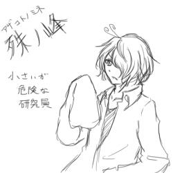 No-011-1:殊ノ峰