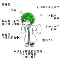 No-011-2:殊ノ峰