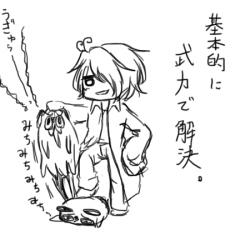 No-011-3:殊ノ峰