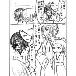 漫画:月之船のお化け屋敷3