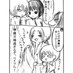 漫画:月之船のお化け屋敷4