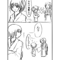 漫画:月之船のお化け屋敷9