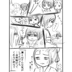 漫画:月之船のお化け屋敷23