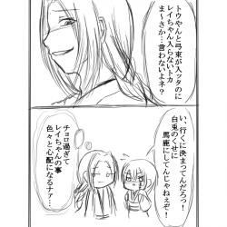 漫画:月之船のお化け屋敷27
