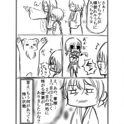 漫画:月之船のお化け屋敷28