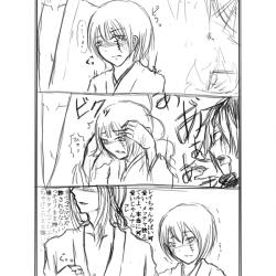 漫画:月之船のお化け屋敷30