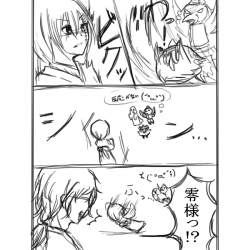 漫画:月之船のお化け屋敷31