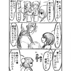 漫画:月之船のお化け屋敷33