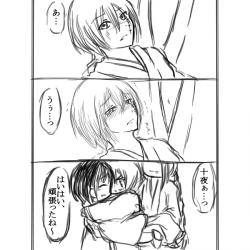 漫画:月之船のお化け屋敷35