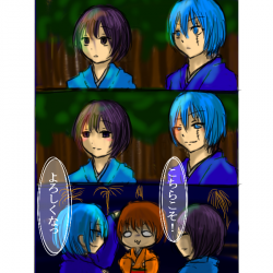 漫画:月之船のお化け屋敷50