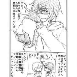 漫画:月之船のお化け屋敷~外部編1
