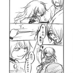 漫画:月之船のお化け屋敷~外部編6