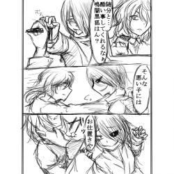 漫画:月之船のお化け屋敷~外部編7