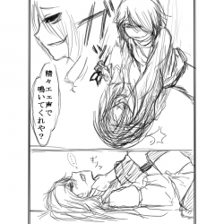 漫画:月之船のお化け屋敷~外部編8