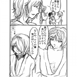 漫画:月之船のお化け屋敷~番外編1
