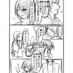 漫画:月之船のお化け屋敷~番外編2