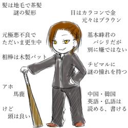 No-012-2:十三
