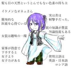No-013-2:五月女萢