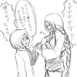 落書き漫画:性転換事変3