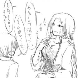 落書き漫画:性転換事変4
