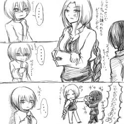 落書き漫画:性転換事変5