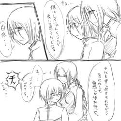 落書き漫画:性転換事変6