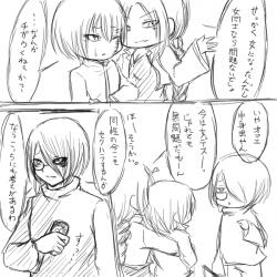 落書き漫画:性転換事変9