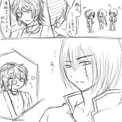 落書き漫画:性転換事変13