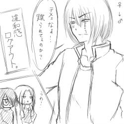 落書き漫画:性転換事変11