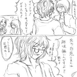 落書き漫画:性転換事変14