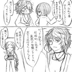 落書き漫画:性転換事変15