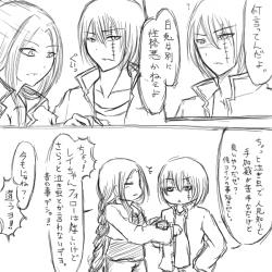 落書き漫画:性転換事変16