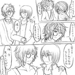 落書き漫画:性転換事変17