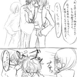 落書き漫画:性転換事変18