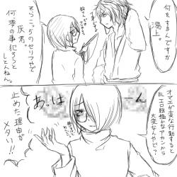 落書き漫画:性転換事変19